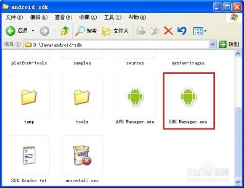 Android开发环境搭建:[1]利用VS2010进行开发