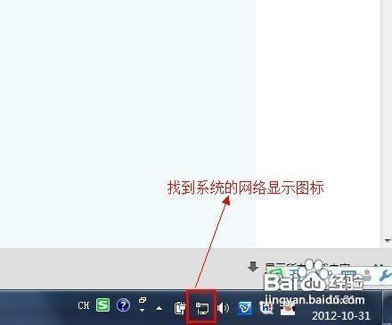 电脑网页打不开怎么回事但qq能用