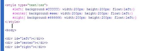 div+css定位position详解