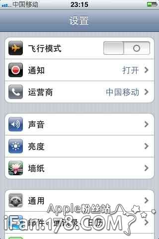iphone4用手机流量不了港版iPhone6用上网联通4g图片