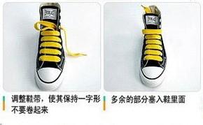 鞋带系法之帆布鞋双直结图片
