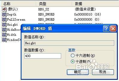 BlueStacks安卓模拟器屏幕窗口大小的调整方法