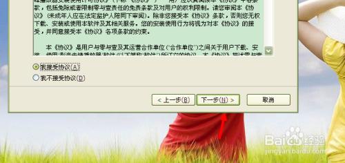 xfplay播放器下载安卓