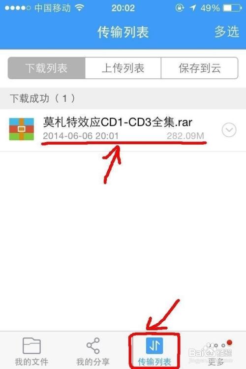 支持ipad, ipad 及android行动装置图片