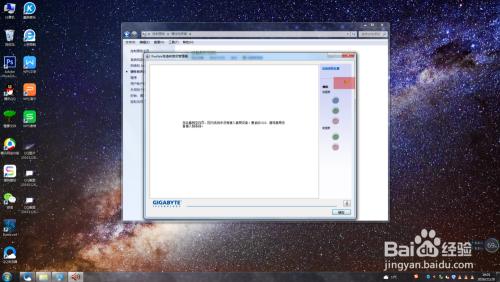 电脑声���#�.b9a�{)_电脑声音图标有一个红叉