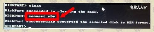 UEFI引导系统
