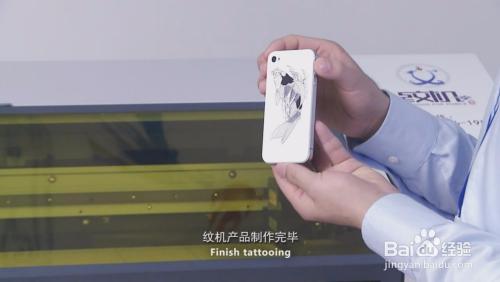 如何制作漂亮的手机纹身图片