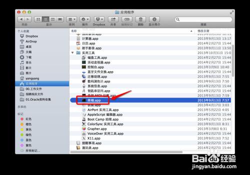 显示Mac下的隐藏文件