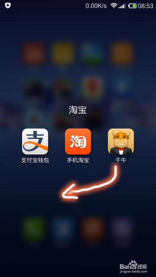 小米手机桌面整理 【ROM分享】【Grimolook稳定版】小米MAX标配版