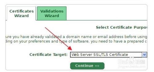 如何给网站添加SSL证书(免费)?