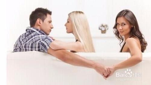 已婚女人在网上玩暧昧