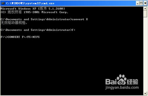 怎样将U盘改成NTFS格式