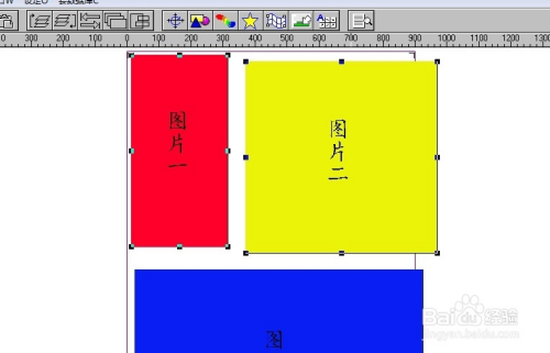 用蒙泰软件打印要排版的图片室内设计师业务范围图片