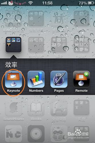 苹果手机在线看片
