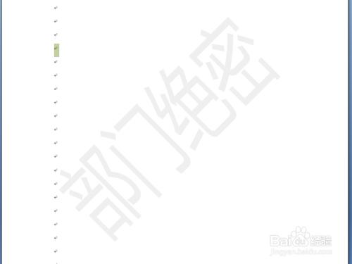 给word文档添加文字,图片水印和去除水印的方法图片