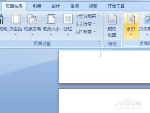 如何为word文档添加背景图片?图片