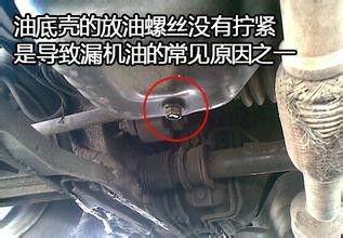 汽车机油灯亮有什么危害