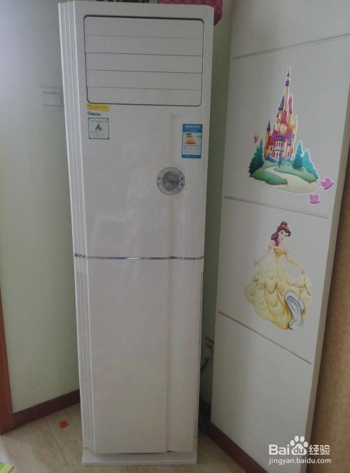 如何简单清理立式空调图片