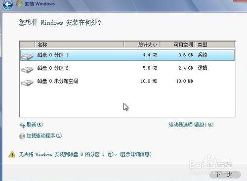 最新win7硬盘安装_win7系统安装教程