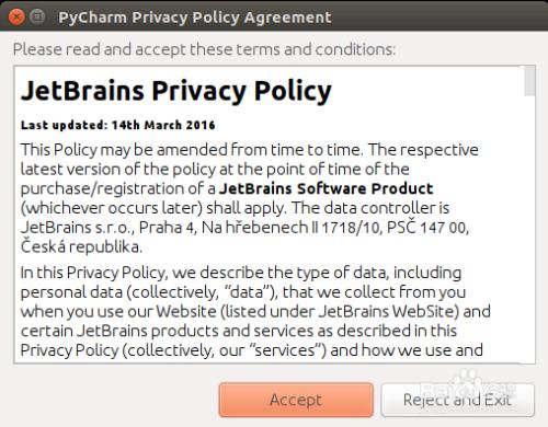 Ubuntu系统安装PyCharm教程(详细图文)