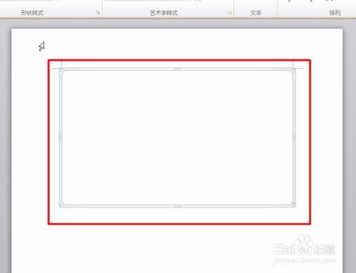 """游戏/数码 电脑 > 电脑软件  1 我们在word文档中,切换到""""插入""""选项卡图片"""