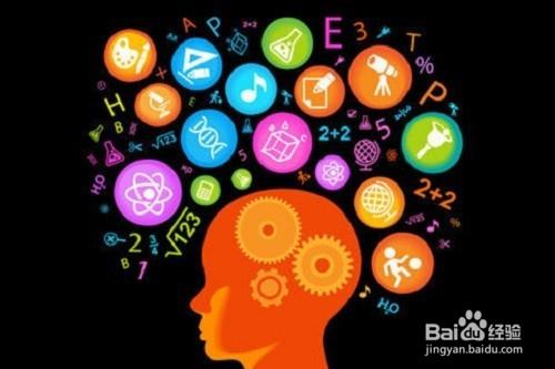 怎么使大脑放空