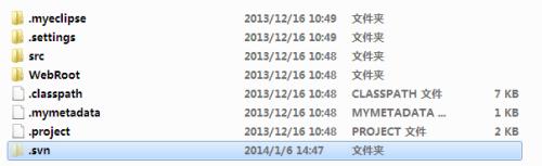 SVN版本控制图标未显示或显示异常解决方法