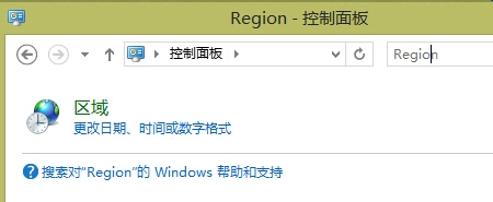 Windows 8.1中文版系统使用中文软件出现乱码