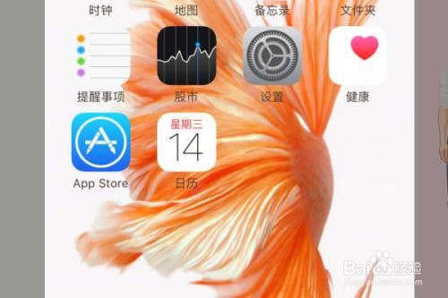 苹果6s怎么设置live photo动态锁屏图片