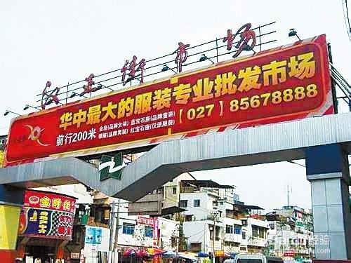 武汉汉正街街拍