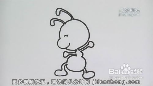 简笔画之蚂蚁