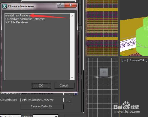 3dmax自带渲染器介绍图片