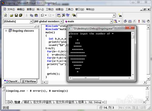 如何编译生成.exe可执行文件,并保存