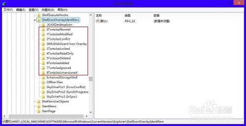 怎么解决TortoiseSVN文件夹图标不显示?