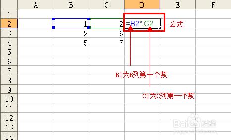 如何将excel中一列数乘以常数在另一列中显示