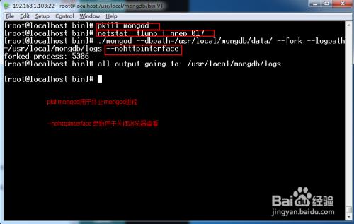 mongodb在Linux上的详细安装说明