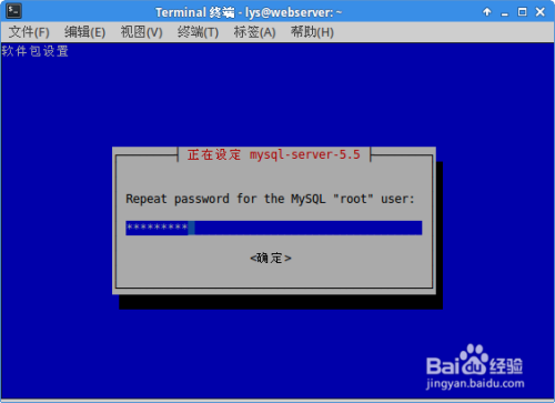 Ubuntu 14.04数据库服务器--mysql的安装和配置