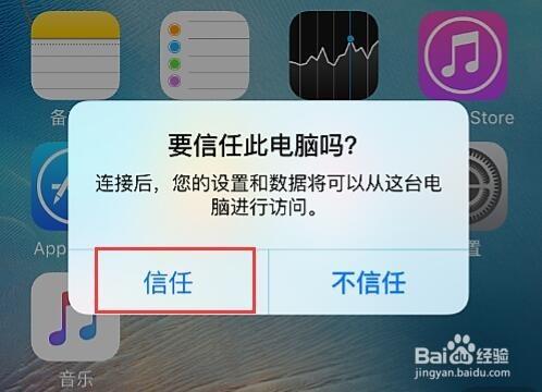 苹果手机微信聊天记录图片删除了怎么恢复图片