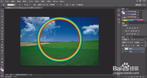 有彩虹的美图软件