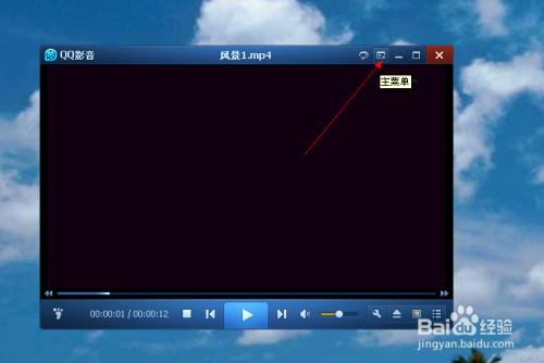 怎么把字幕加进视频
