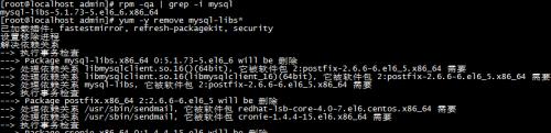 Centos6.8 Mysql5.6 安装配置教程