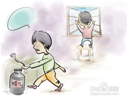 煤气中毒的急救方法