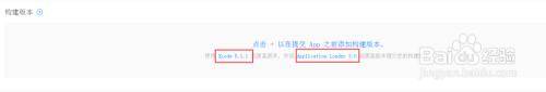 iTunes Connect新应用发布流程