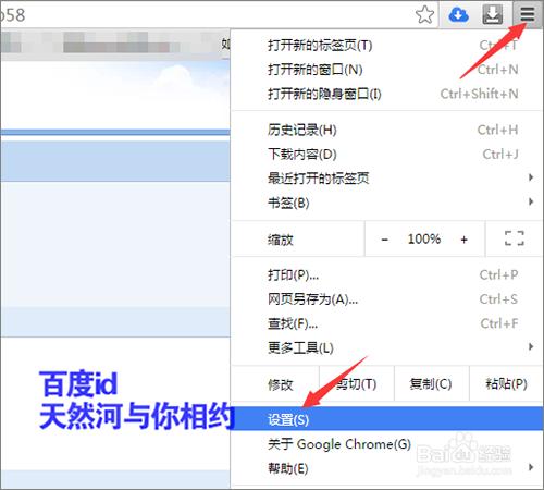 如何把qq邮箱已发送邮件下载到电脑桌面?图片