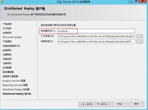SQL Server 2014 安装图文