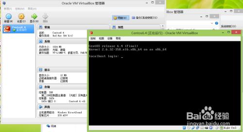 启动BIOS的虚拟化设置 | 开启CPU虚拟化支持