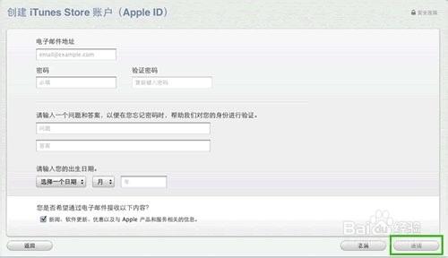 mac步骤操作教程-qq安装软件turst梅毒滴度法安装教程图片