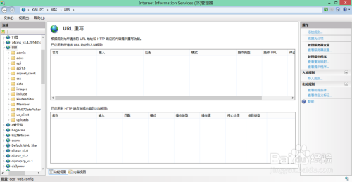 iis7及以上怎么使用.htaccess伪静态文件