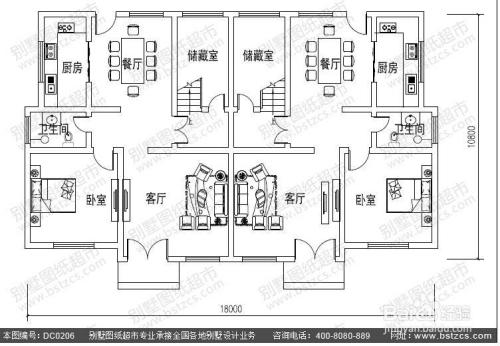 农村二层半双拼自建房设计图效果图图片