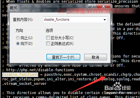 wordpress主题不显示、显示一个主题的解决办法